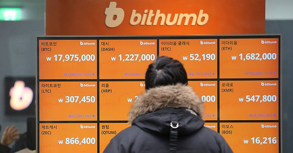 JPMorgan Chase and CME Could Buy Bithumb: Report