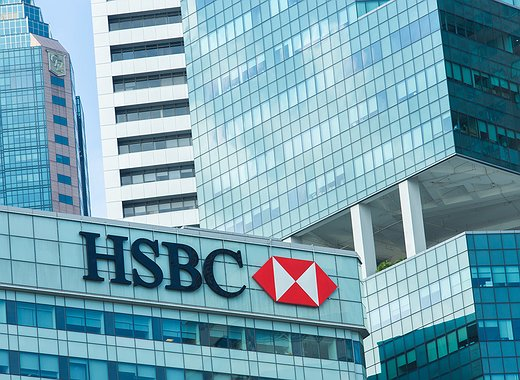 HSBC Prohibits Customers From Buying MicroStrategy Shares