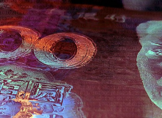 China Rejects Plans to Replace Dollar with Digital Yuan