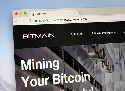 Bitmain Suspends Sales as China Banned Crypto Mining
