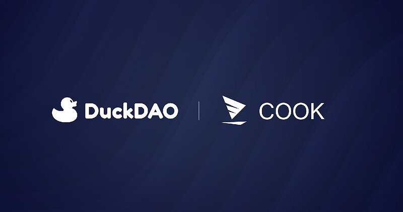 Cook Finance Taps DuckDAO for New Strategic Partnership